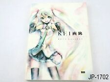 Kei Artworks Hatsune Miku Japanese Artbook Japan Illustration Book US Seller