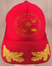 Vintage U.S. Army Jefferson Proving Grounds Laurel Leaves Snapback Hat
