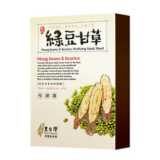 [LOVEMORE] Mung Beans & Licorice Purifying Facial Silk Mask Sheet 5pcs/1box NEW