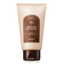 [SKINFOOD] Argan Oil Silk Plus Hair Maskpack 200g rinishop