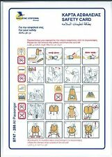 Safety Card - Hellenic Imperial Airways - B747 200 - c2009 (Greece) (S2881)
