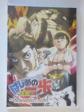 New Hajime no Ippo First Step Fighting Spirit Champion Road OVA Movie Anime DVD