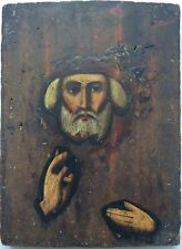 NICHOLAS WONDERWORKER - ANTIQUE OLD RUSSIAN HAND PAINTED ICON, 230mm x 170mm