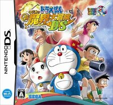 Used Nintendo DS Doraemon: Nobita no Shin Makai Daibouken Japan Import