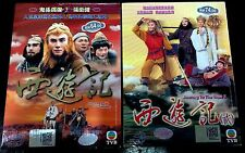 Journey to the West (Season 1 + 2) ~ 15-DVD Set ~ TVB Hong Kong ~ Dicky Cheung