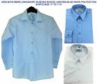 KIDS BOYS MEN LONG/SHORT SLEEVES SCHOOL UNIFORM BLUE & WHITE POLY COTTON SHIRTS