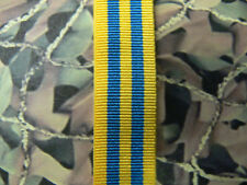 Medal Ribbon Miniature -  Korea Medal