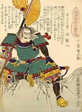 Japanese Reproduction Woodblock Print  Samurai Warrior #911 on A4 Canvas Paper