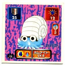 POKEMON STICKER Carte JAPANESE 50X50 1995 NORMAL N° 138 Amonita Omanyte