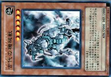 Ω YUGIOH CARTE NEUVE Ω RARE N° TLM-JP007 Antique Gear Beast