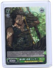 Weib Weiss Schwarz Fate Stay Night Zero Lancer HOLO-FOIL signed Anime TCG card 1