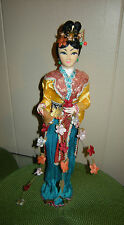 "Vintage 15"" Costume Doll Royal Court Taiwan, Statue Souvenir Collectible Brocade"