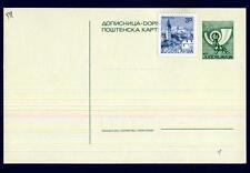 YUGOSLAVIA - JUGOSLAVIA - Cart. Post. - 1982-1984 - Corno postale - Skofja Loka