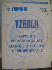 1982 Yamaha YZ80 J: Factory Service Manual