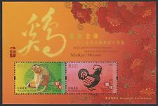 Hong Kong Gold Silver Lunar New Year Monkey Rooster HKD $100 stamp sheetlet MNH