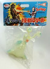 B-CLUB SOFUBI NMAMEGON Glow in the Dark No.1970 Ultra Q Ultraman BANDAI JAPAN