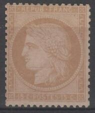 "FRANCE STAMP TIMBRE N° 59 "" CERES 15c BISTRE 1871 "" NEUF x TB A VOIR  M935"