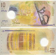 Malediven / MALDIVES - 10 Rufiyaa 2015 (2016) UNC - Pick New, Polymer