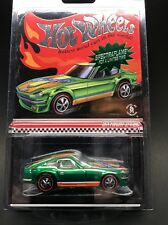 Hot Wheels 2012 RLC Special Edition Green Datsun 240Z   #2952/3500