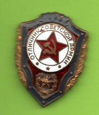 RUSSIA excellent worker of the Soviet army BADGE MEDAL 159