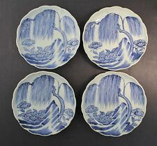 Set of 4 Vintage Chinese Export Blue & White Canton Styled Dessert Plates