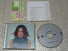 Faye Wong CD album CHANG YOU JAPAN special edition w/spine card obi FF8 王菲