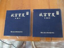 SCARCE CHINESE PAINTINGS IN NATIONAL PALACE MUSEUM 1985 2 VOLS COLORED PLATES!