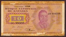 Katanga 10 Francs 1960 Pick 5 (4)
