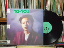 LESLIE CHEUNG  - 張國榮  兜風心情  KOREA LP Misprinted, Blue Back CVR