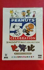 Peanuts 50th Celebration Snoopy Best Collection, DVD