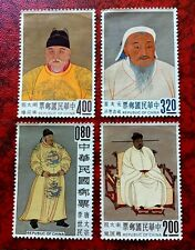 China Taiwan Stamps 1962 SC#1355-1358 Ancient Emperors Chinese CV:$515