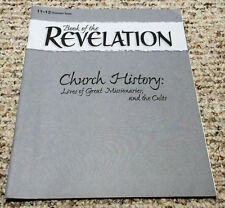 ABeka (11th-12th grade Bible) BOOK OF THE REVELATION Student Quiz/Test -CURRENT