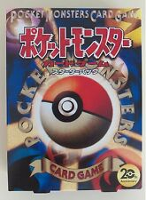 Pokemon Card Japanese XY Break Starter Deck Box - 20th Anniversary Limited Rare