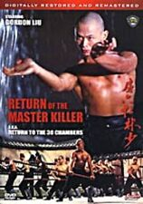 Return of the Master Killer - NEW DVD--FREE UPGRADE TO 1ST CLASS SHIPPING