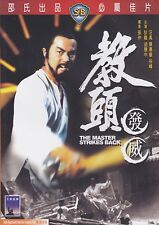 The Master Strikes Back (1985) DVD [NON-USA REGION 3] IVL Eng Subs Shaw Brothers