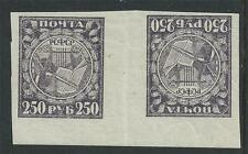 RUSSIA 1921 MI#158 x KZ MNH OG VF TETE BECHE