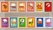 Macau Macao 1984 -1995 China New Year Rat to Pig Full 12 Stamps