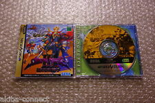"Shining Force III Scenario2 ""Very Good Condition"" Sega Saturn Japan"