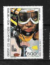 CONGO SC# C265 1980 WINTER OLYMPICS AIR MAIL MNH MINT COMMEMORATIVE STAMP