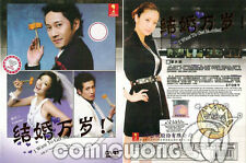 I Want to Get Married/ Konkatsu 1-11 End JPN Drama DVD Ueto Aya Nakai