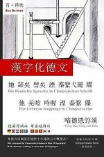 The Languages of the World in Chinese Script Ser.: The German Language in...