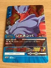 Carte Dragon Ball Z DBZ Super Card Game Part 02 #DB-139-II Prisme (Vending ver.)