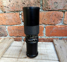 M42 Fit Optomax 300mm F/5.6 Telephoto Camera Lens - Japan
