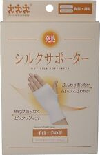 JAPAN HAND/WRIST HOT SILK SUPPORTER/SUPPORT BEAUTY&HEALTH CARE