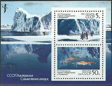 Sowjetunion - Australien in der Antarktis Block 213 postfrisch 1990 Mi. 6095/96