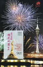 MACAO-CHINA-2004-INTERNATIONAL FIREWORKS DISPLAY CONTEST-SOUV.SHEET -