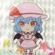 Touhou Project Remelia Acrylic Key Chain