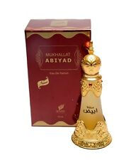 Mukhallat Abiyad by Afnan Woody Amber Musky Warm Spicy Animalic Oil 20 ml