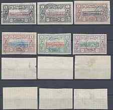 COLONIE COTE DES SOMALIS N°6 AU N°9 + N°11 - OBLITÉRATION CACHET A DATE COTE 41€