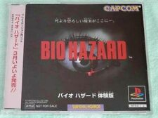 Resident Evil Biohazard Demo Trial Promo Game PS1 Japan (Used)